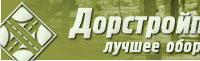 http://www.dorstroypribor.ru/Img/3.jpg