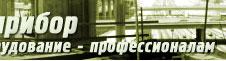 http://www.dorstroypribor.ru/Img/4.jpg